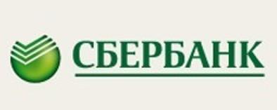Переводы Сбербанк России